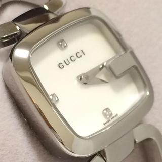 Gucci - 3.新品同様 グッチ GUCCI 時計 3P ダイヤモンド 125.5