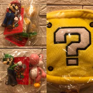 ニンテンドウ(任天堂)のスーパーマリオ スイングマスコット キーホルダー & リュック型ポーチ セット(キャラクターグッズ)