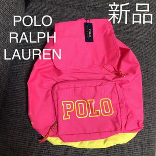 ポロラルフローレン(POLO RALPH LAUREN)の新品ラルフローレン(リュックサック)