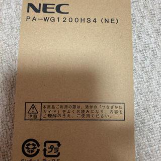 エヌイーシー(NEC)のPA-WG1200HS4(NE)(PC周辺機器)