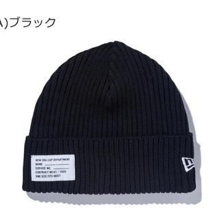 ニューエラー(NEW ERA)の◆新品 ニット帽 ニューエラ NEWERA(ニット帽/ビーニー)