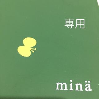 ミナペルホネン(mina perhonen)のミナペルホネン ringo  はぎれ 少量(生地/糸)
