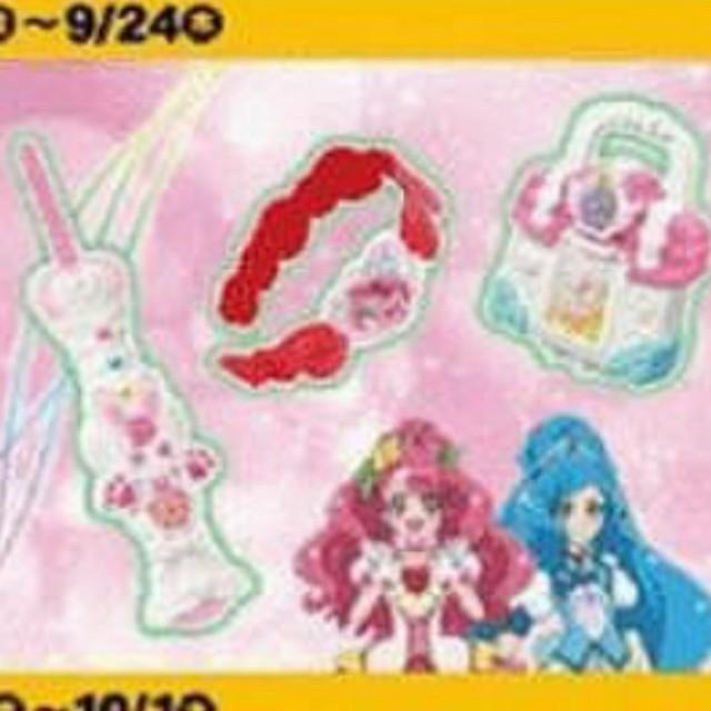 マクドナルド(マクドナルド)のハッピーセットプリキュア2020 エンタメ/ホビーのおもちゃ/ぬいぐるみ(キャラクターグッズ)の商品写真