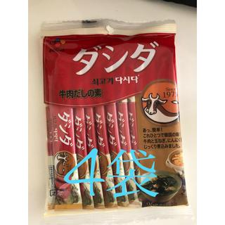 コストコ(コストコ)のコストコ ダシダ 4袋(調味料)