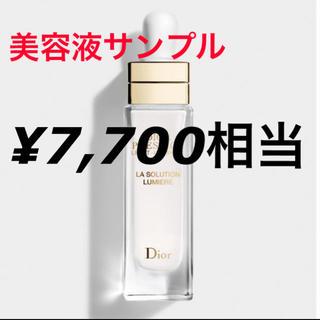 クリスチャンディオール(Christian Dior)のディオール プレステージ ホワイト ラ ソリューション ルミエール サンプル(美容液)