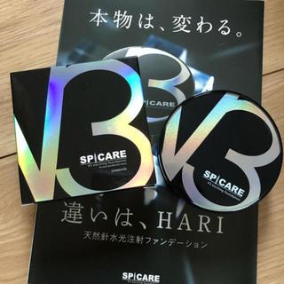 v3ファンデーション♡ 本体♡新品未使用未開封♡(ファンデーション)