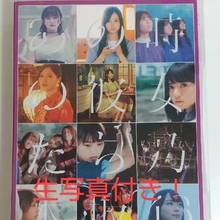 乃木坂46 - 乃木坂46 ALL MV COLLECTION2 (初回限定盤) (DVD)