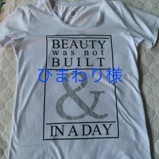 ピンキーアンドダイアン(Pinky&Dianne)のピンキーのTシャツ(Tシャツ(半袖/袖なし))