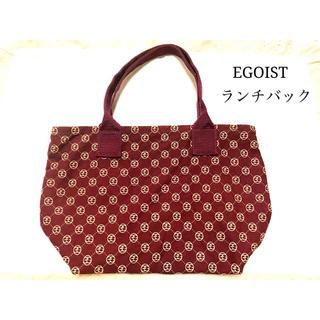 エゴイスト(EGOIST)のEGOIST ランチバッグ ハンドバッグ(ハンドバッグ)