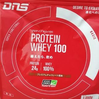 ディーエヌエス(DNS)のDNS プロテイン ホエイ 100 プレミアムチョコレート風味(プロテイン)