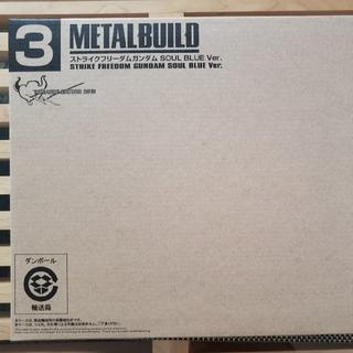 BANDAI - METAL BUILD ストライクフリーダムガンダム SOUL BLUE Ver