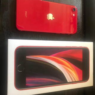 Apple - iPhone SE第二世代 シムロック解除手続き完了済み