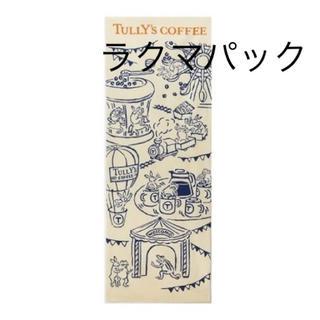 タリーズコーヒー(TULLY'S COFFEE)のレア タリーズコーヒー かまわぬ 鳥獣戯画 遊園地 手ぬぐい(日用品/生活雑貨)