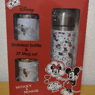 Disney - ディズニー ミッキー ミニー ステンレス ボトル  マグカップ コップ