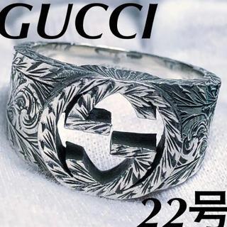 Gucci - 極美品‼️GUCCI 燻‼️インターロッキングリング 指輪 22号‼️