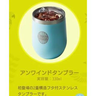 タリーズコーヒー(TULLY'S COFFEE)のタリーズタンブラー 新品未開封品(タンブラー)