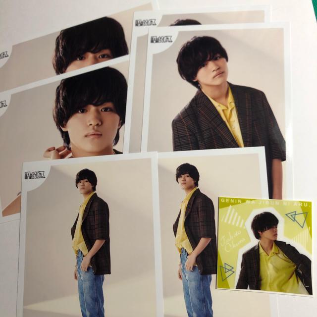 大倉空人 生写真 2コンプ+ステッカー(実写) エンタメ/ホビーのタレントグッズ(アイドルグッズ)の商品写真