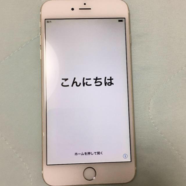 Apple(アップル)の値下美品iPhone 6 Plus Gold 64 GB docomo  スマホ/家電/カメラのスマートフォン/携帯電話(スマートフォン本体)の商品写真