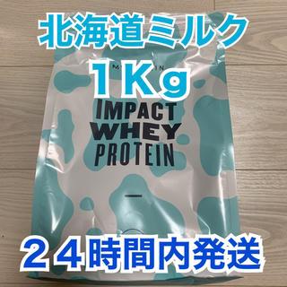マイプロテイン ホエイプロテイン 1.0kg 北海道ミルク