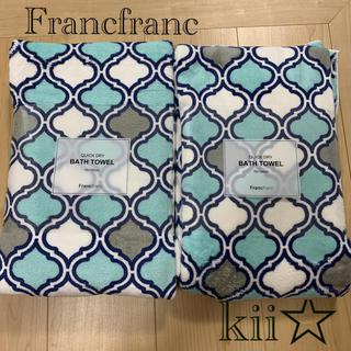 Francfranc - Francfranc クイックドライバスタオル タイル