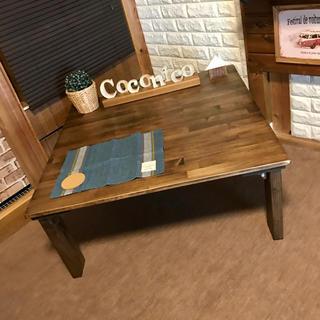 ★天然木材・60cm×60cm・正方形・リモコン収納付き・センターテーブル★(ローテーブル)