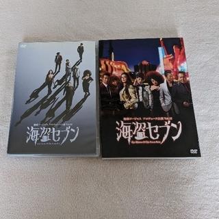 海盗セブン DVD