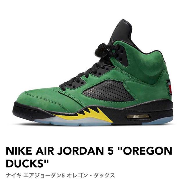 NIKE(ナイキ)の日本未発売☆NIKE☆エアジョーダン5☆オレゴンダック☆おまけ付き メンズの靴/シューズ(スニーカー)の商品写真