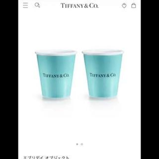 Tiffany & Co. - Tiffany ボーンチャイナペーパーカップ