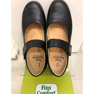 ビルケンシュトック(BIRKENSTOCK)のfinn comfort  ブラック HARUMI 4 1/2(ローファー/革靴)