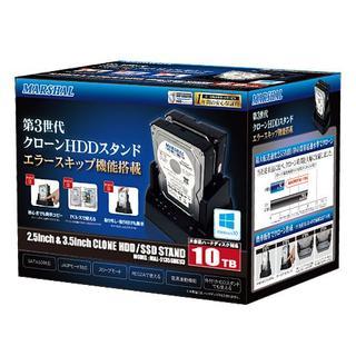 エラースキップ機能付USB3クローンHDDスタンド★MAL-5135SBKU3