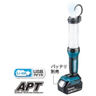 マキタ(Makita)のML807(ライト/ランタン)