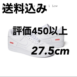 Supreme - Supreme Nike Air Force 1 Low ナイキ エアフォース