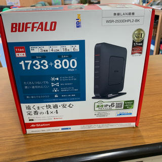 Buffalo - バッファロー WSR-2533DHPL2-BK