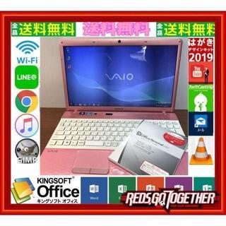 ソニー(SONY)の便利なおまけ付⛳SONY-71B11N-KP⛄SSD換装可&windows10(ノートPC)