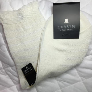 ランバン(LANVIN)の新品未使用 ランバン靴下(ソックス)