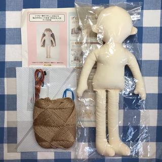 フェリシモ きせかえ人形の会 ドール(型紙/パターン)