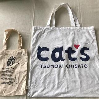 ツモリチサト(TSUMORI CHISATO)のツモリチサト&コムサデモード  トートバッグ(トートバッグ)