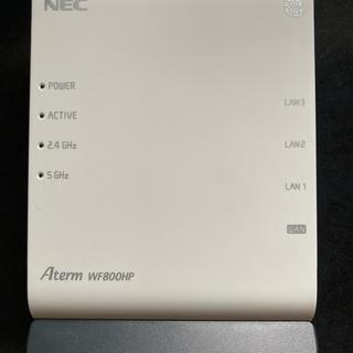 エヌイーシー(NEC)のAterm WF800HP(PC周辺機器)