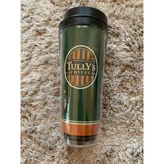 タリーズコーヒー(TULLY'S COFFEE)のタリーズコーヒー タンブラー(タンブラー)