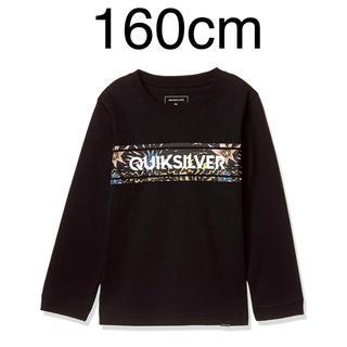 クイックシルバー(QUIKSILVER)の新品タグ付き QUIKSILVER ロンT ボーイズ ジュニア  160cm①(Tシャツ/カットソー)