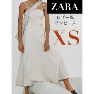 ザラ(ZARA)の【新品/タグ付き】 ZARA レザー風ワンピース キャミソールワンピース(ロングワンピース/マキシワンピース)