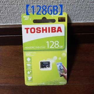 トウシバ(東芝)の★新品★東芝★マイクロSDカード microSD 128GB★(その他)