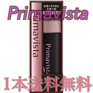 プリマヴィスタ(Primavista)のソフィーナ プリマヴィスタ 皮脂くずれ防止 化粧下地 超オイリー肌用 25ml(化粧下地)