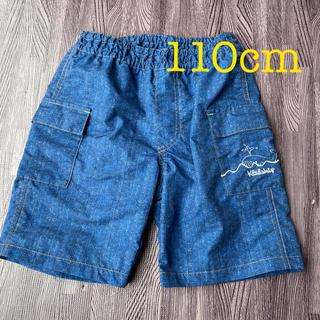 クレードスコープ(kladskap)のkladskap 水着 水陸両用 パンツ 110cm(水着)
