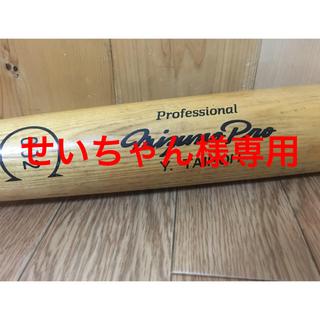 ミズノ(MIZUNO)の元中日ドラゴンズ 大豊選手の直筆サイン入りバット(スポーツ選手)