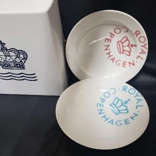 ロイヤルコペンハーゲン(ROYAL COPENHAGEN)の新品 ロイヤルコペンハーゲン ペア セット 約20cm(食器)