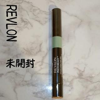 レブロン(REVLON)のレブロン♡フォトレディ カラーコレクティングペン 未開封(コンシーラー)
