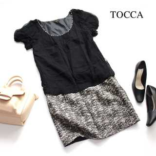 トッカ(TOCCA)のトッカ★ビジュー装飾 ツイード切替 ワンピース ドレス 4(L) パーティー(ひざ丈ワンピース)