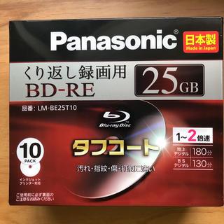 パナソニック(Panasonic)の【新品未開封】Panasonic LM-BE25T10 25GB(その他)