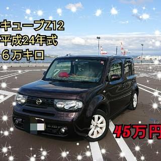 ニッサン(日産)のキューブZ12 低走行車 ✨人気のブラウン✨(車体)